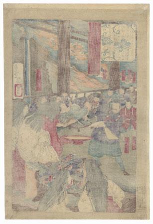 Minamoto no Raiko and His Men in the Lair of Shuten-doji, 1876 by Yoshitoshi (1839 - 1892)