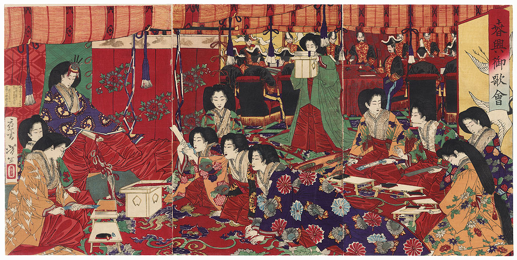 The Imperial Spring Poetry Contest, 1879 by Yoshitoshi (1839 - 1892)