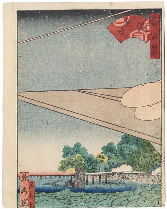 Autumn, Yodo by Yoshitoyo (1830 - 1866)
