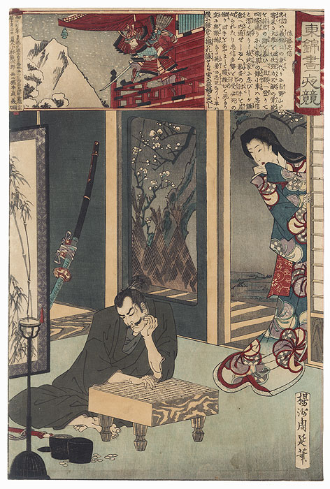 Sato Tadanobu Dozing on a Go Board, No. 22 by Chikanobu (1838 - 1912)