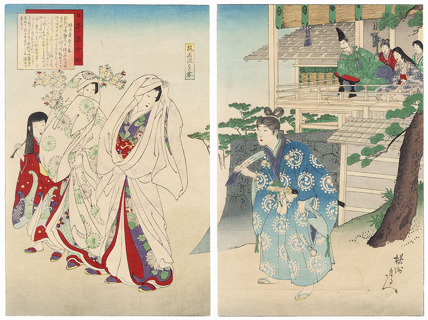 Wife of Kajiwara Kagesue by Chikanobu (1838 - 1912)