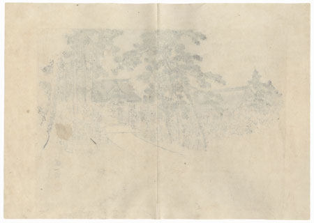 Kitano Suga Mausoleum, 1894 by Kono Bairei (1844 - 1895)
