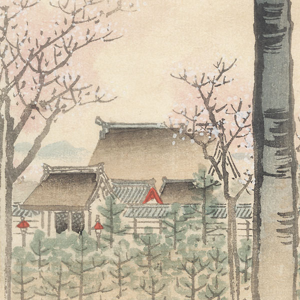 View of the Imperial Palace, 1894 by Meiji era artist (not read)