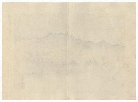 Mt. Higashi in the Rain, 1894 by After Okamoto Toyohiko (1773 - 1845)