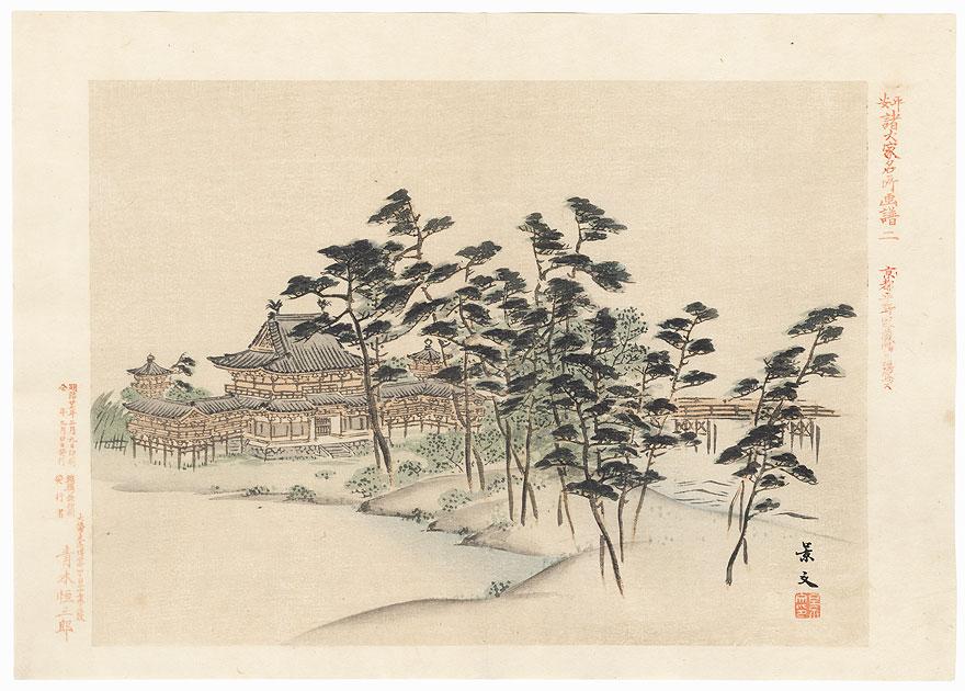 Phoenix Hall at Byodu-in, 1894 by After Matsumura Keibun (circa 1818 - 1829)