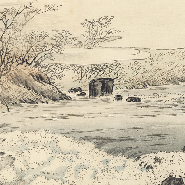 View of Uji, 1894 by Kikuchi Hobun (1862 - 1918)