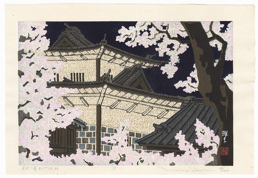 Night Cherry Blossoms at Ishikawa Gate, 1975 by Masao Ido (1945 - 2016)