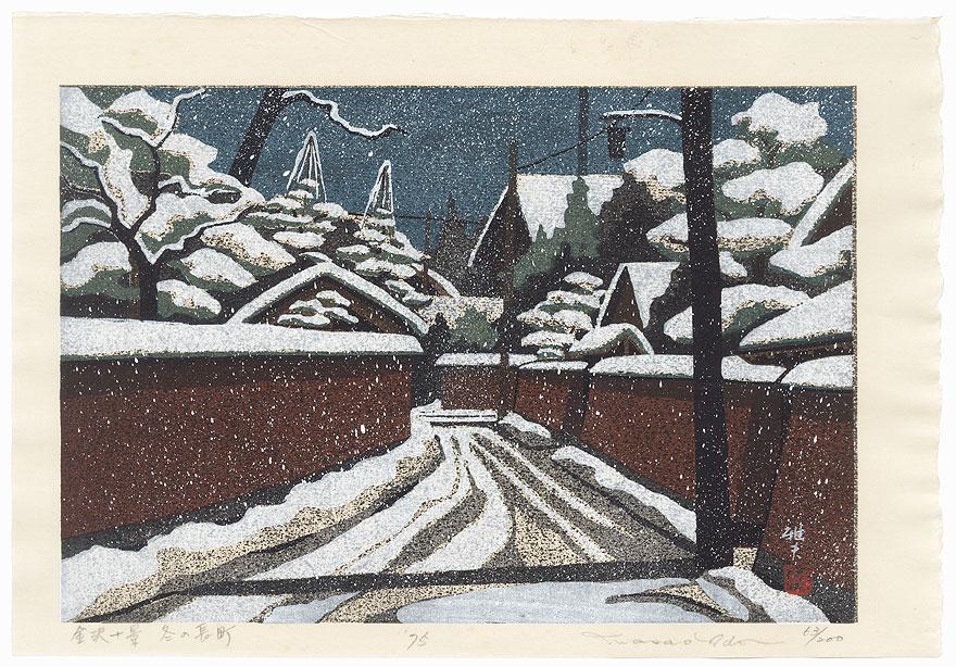Long Street in Winter, 1975 by Masao Ido (1945 - 2016)