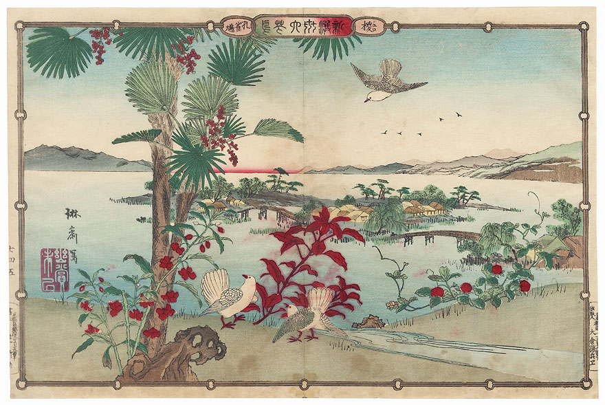 Pigeons and Blossoms by Rinsai (1847 - ?)