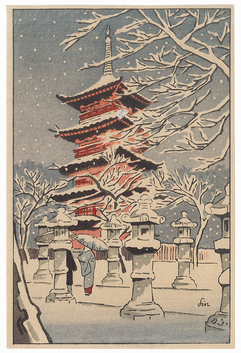 Shrine in Winter by Shin-hanga & Modern artist (not read)