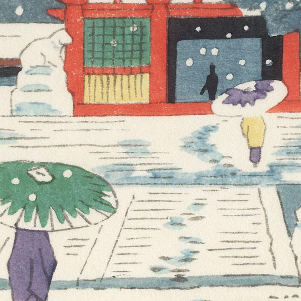 Shrine Gate in Winter by Takeji Asano (1900 - 1999)