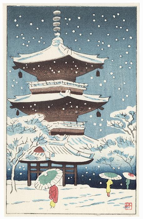 Pagoda in Winter by Takeji Asano (1900 - 1999)