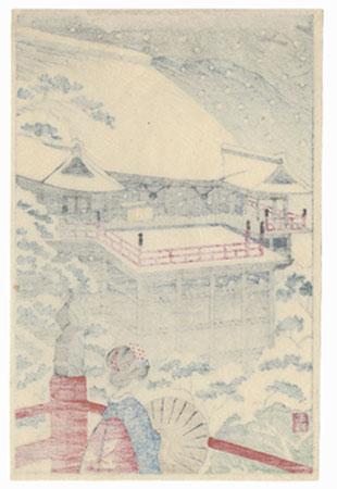 Kiyomizu Temple in Winter by Aoyama Masaharu (1893 - 1969)