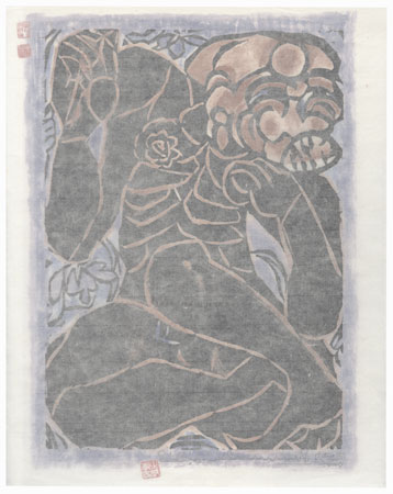 On this Bank by Munakata (1903 - 1975)