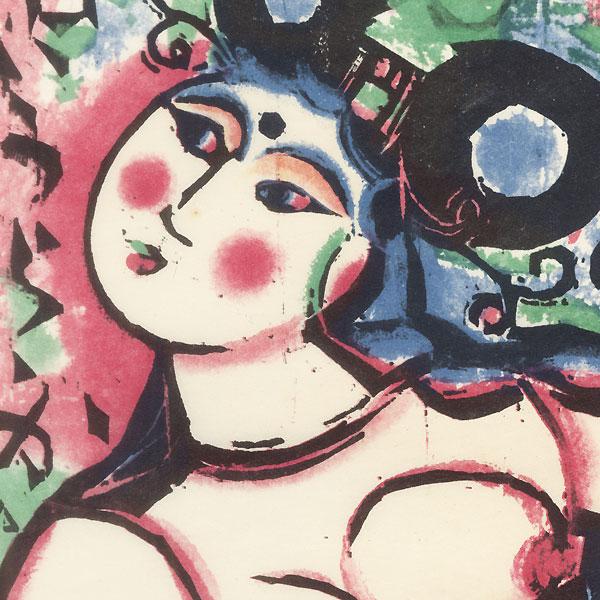 Benzaiten by Munakata (1903 - 1975)