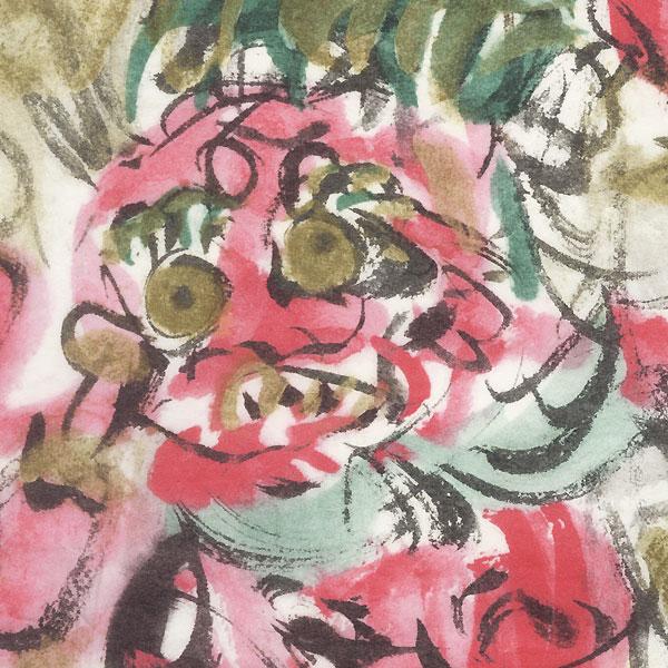 Thunder God Raijin by Munakata (1903 - 1975)