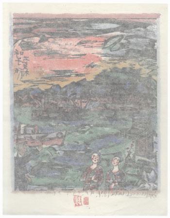 Hirado by Munakata (1903 - 1975)