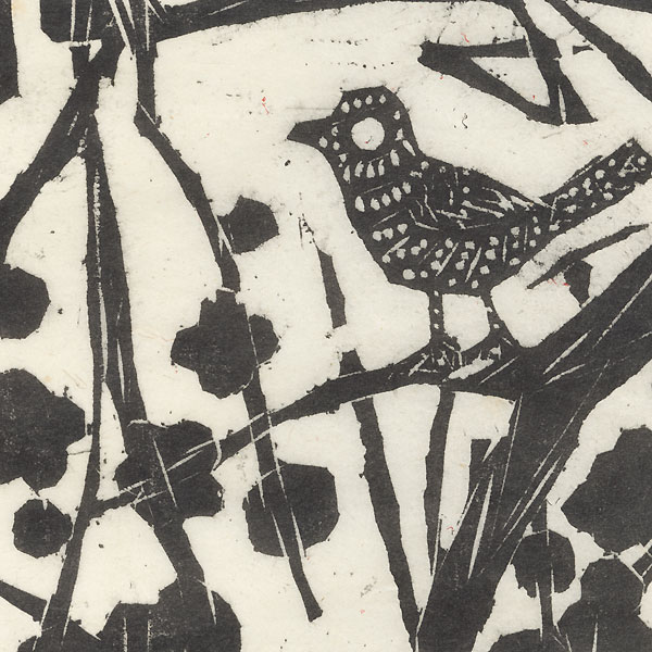 Eagle in a Plum Tree by Munakata (1903 - 1975)