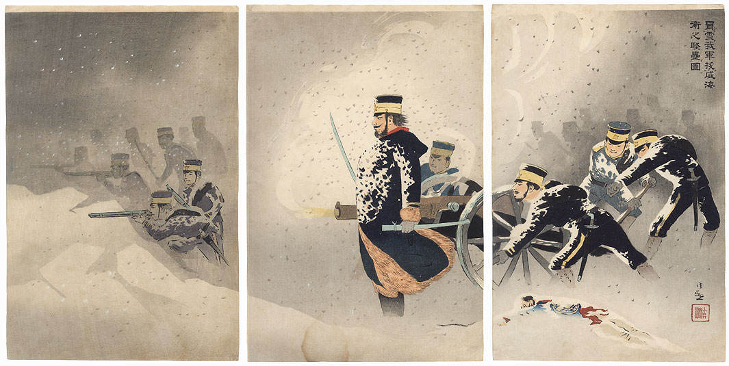 Braving the Snow, Our Troops Capture the Stronghold at Weihaiwei, 1895 by Kiyochika (1847 - 1915)