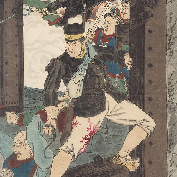 Harada Jukichi at Genbu Gate, 1894 by Einen (active 1894 - 1895)