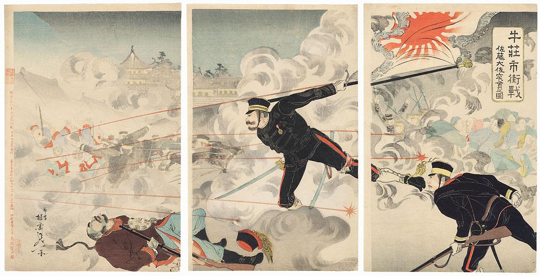 Colonel Sato at the Battle of Yingkou, 1894 by Nobukazu (1874 - 1944)