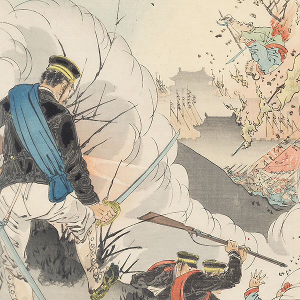 General Sakuma Leading the Men from the Third Brigade in the Attack on Yungcheng Bay, 1895 by Gekko (1859 - 1920)