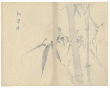 Bamboo, 1894 by Taki Katei (1830 - 1901)