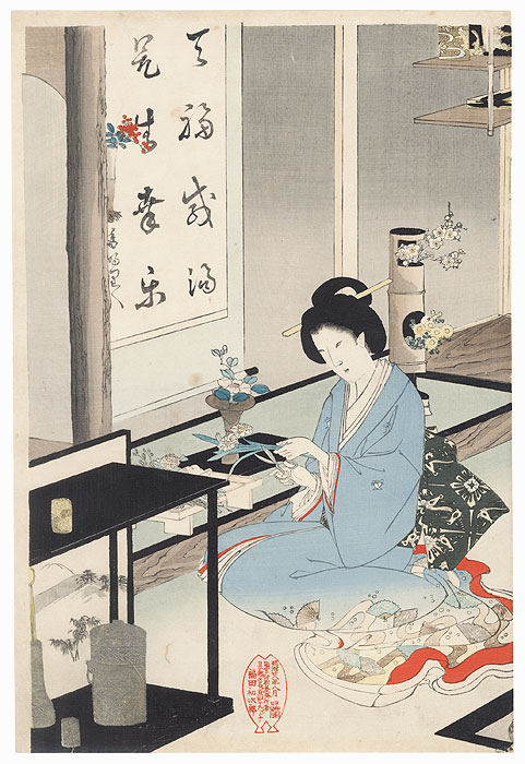 Tea Ceremony with Flower Arranging in Turn, 1895 by Chikanobu (1838 - 1912)