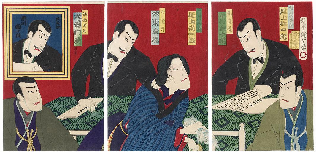 Beauty before a Magistrate, 1879 by Kunisada III (1848 - 1920)