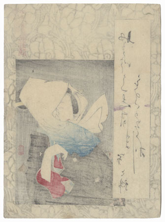 Beauty in the Wind, Yamato Shinbun Supplement by Yoshitoshi (1839 - 1892)