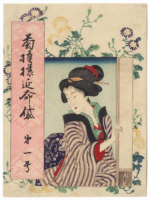 Chrysanthemum Pattern and a Fortune Bag, No. 1, 1891, Yamato Shinbun Supplement by Yoshitoshi (1839 - 1892)