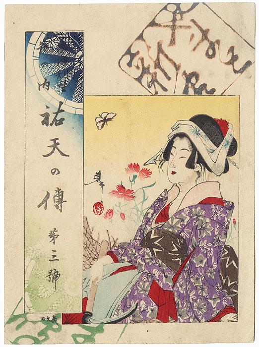 Farm Woman, Yamato Shinbun Supplement by Yoshitoshi (1839 - 1892)