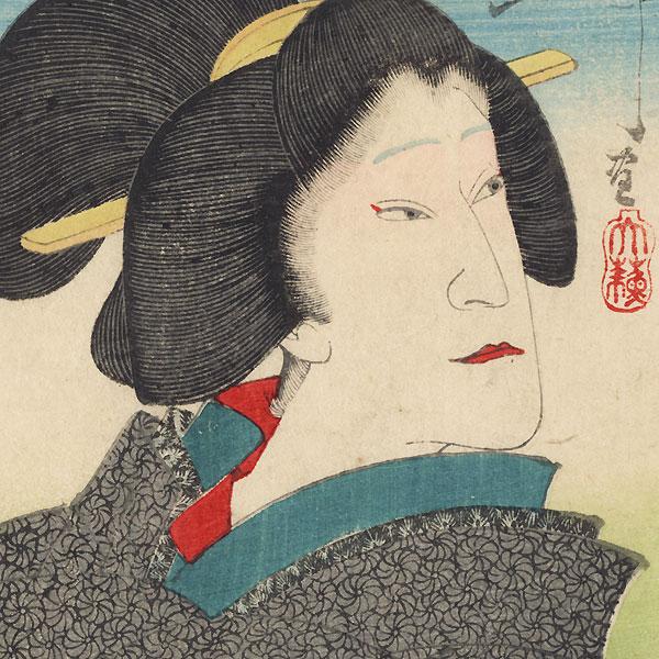 Matron Looking over Her Shoulder, Yamato Shinbun Supplement by Yoshitoshi (1839 - 1892)