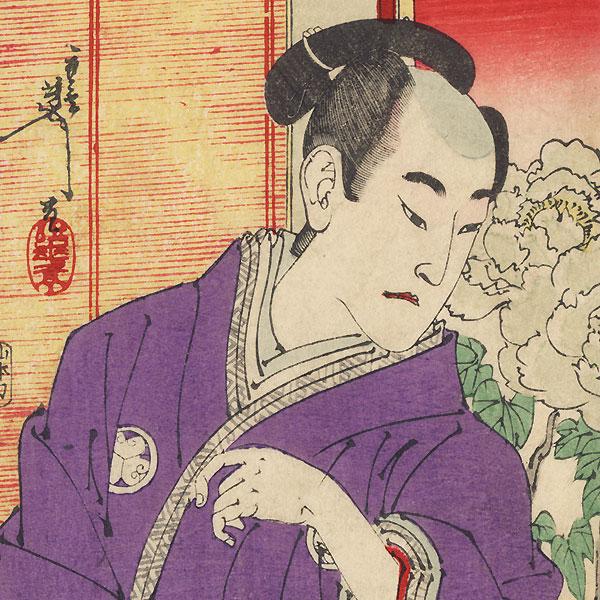 Frowning Man and Peonies, Yamato Shinbun Supplement by Yoshitoshi (1839 - 1892)