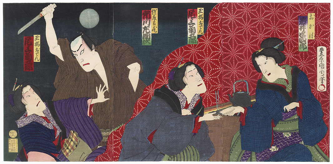 Attacking a Beauty by Moonlight and Matron with a Package, 1879 by Kunichika (1835 - 1900)