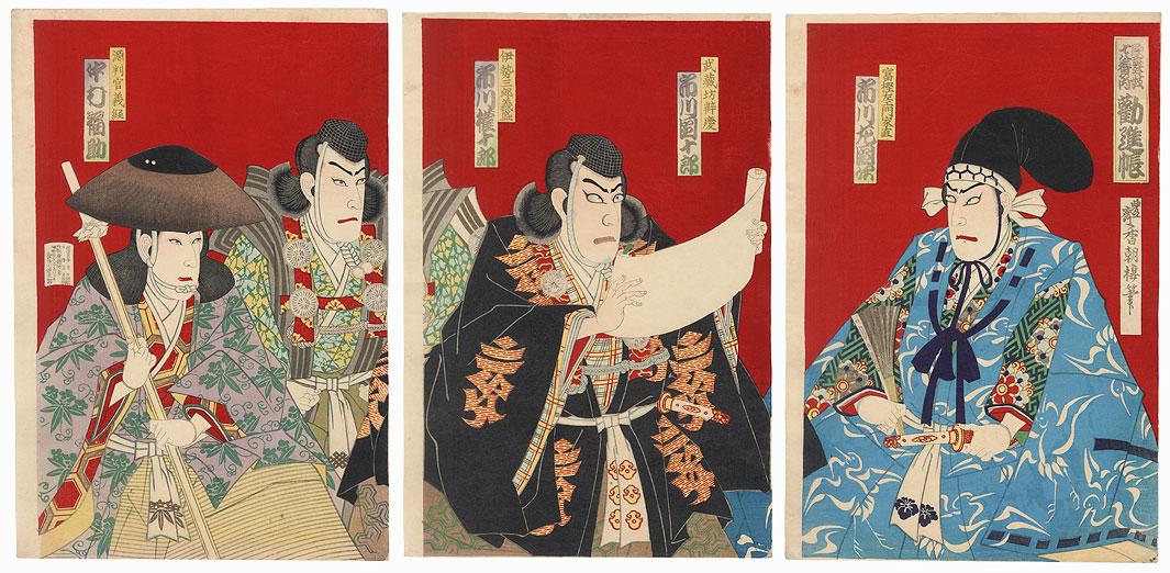 The Subscription List, 1893 by Kunisada III (1848 - 1920)