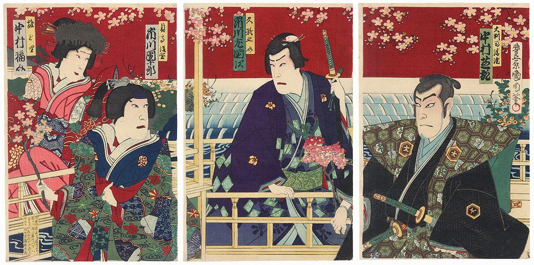 Scene from Imoseyama onna teikin, 1883 by Kunichika (1835 - 1900)
