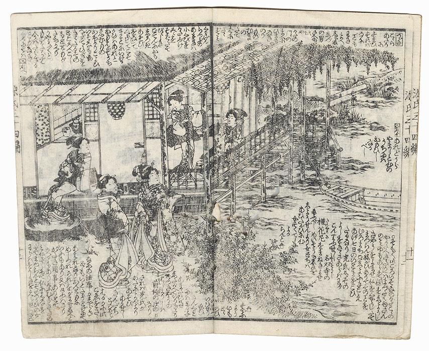 A False Murasaki's Country Genji Illustrated Book, Chapter 34, Part 3 by Toyokuni III/Kunisada (1786 - 1864)