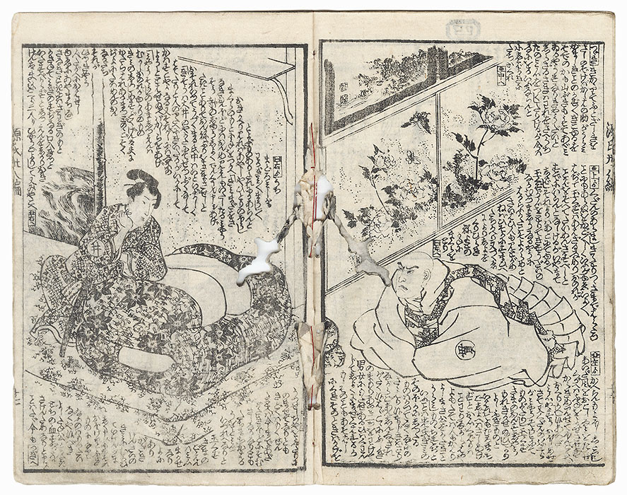 A False Murasaki's Country Genji Illustrated Book, Chapter 36 by Toyokuni III/Kunisada (1786 - 1864)