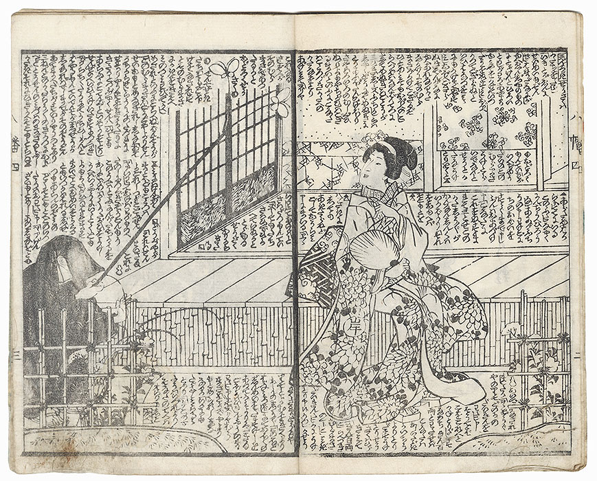 Commoner with a Sword Illustrated Book, 1860 by Kunisada II (1823 - 1880)