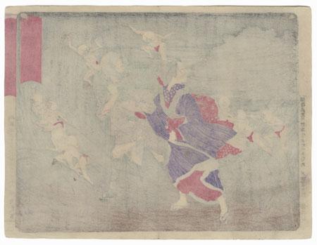 An Unfilial Daughter Eloping by Yoshitoshi (1839 - 1892)