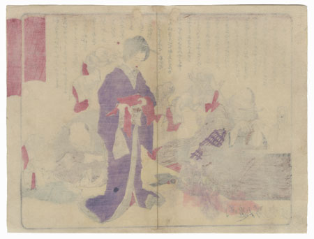 A Geisha Who Does Her Work Well Leaving a Client by Yoshitoshi (1839 - 1892)