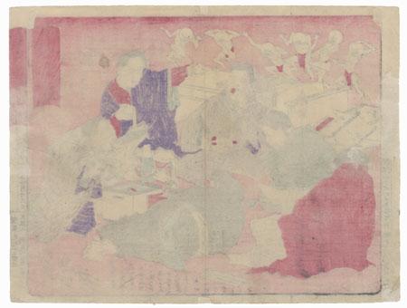 Students Neglecting Their Studies by Yoshitoshi (1839 - 1892)