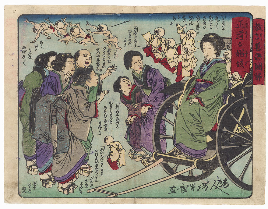 An Honest Prostitute Seated in a Rickshaw by Yoshitoshi (1839 - 1892)