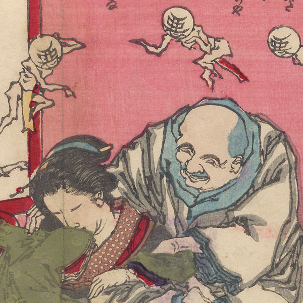 A Priest Who Destroys the Buddhist Path Seducing a Woman by Yoshitoshi (1839 - 1892)