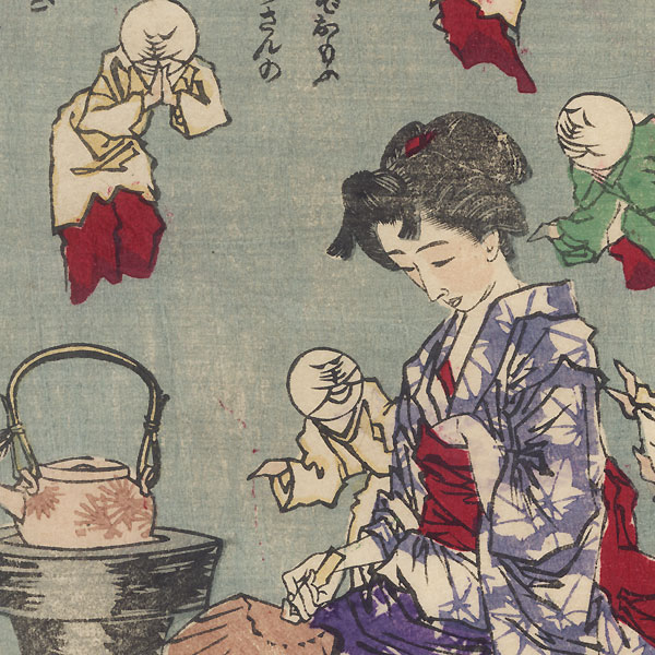 A Filial Daughter Minding a Kettle by Yoshitoshi (1839 - 1892)