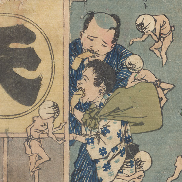 Apprentices Who Do Not Regard Their Master's Care at a Street Stall by Yoshitoshi (1839 - 1892)