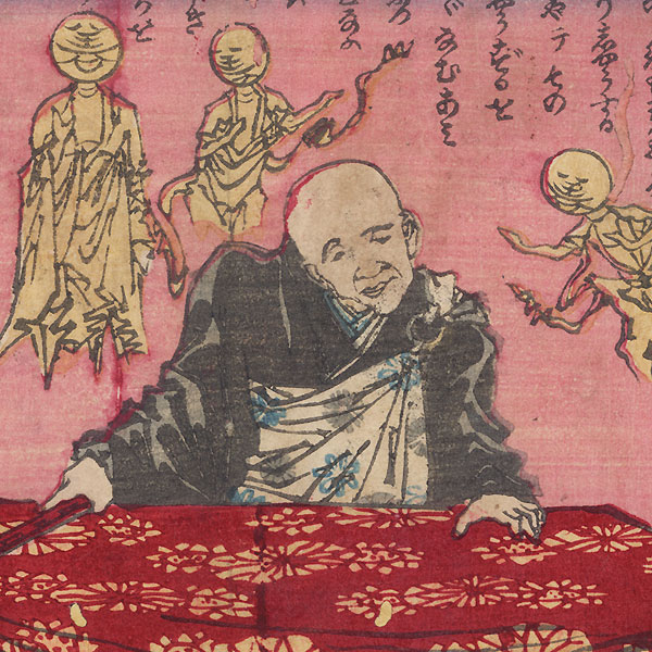 A Priest Who Guides People in the Path of Virtue Exhorting an Audience by Yoshitoshi (1839 - 1892)