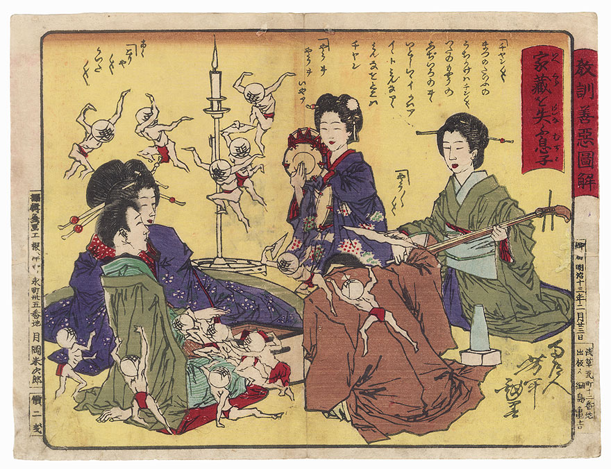A Son Who Loses His Family's Wealth in a Brothel by Yoshitoshi (1839 - 1892)