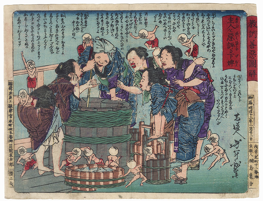 Servants Slandering Their Master by a Well by Yoshitoshi (1839 - 1892)